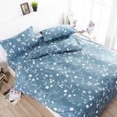 【03794】蔓蔓枝葉 兩用被薄床包四件組-雙人加大尺寸 含枕頭套、被套