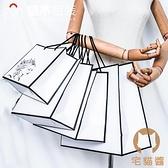 8個起 服裝店袋子手提袋紙袋定做logo禮品購物袋【宅貓醬】