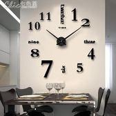 現代簡約超大掛鐘客廳創意藝術時鐘家用DIY個性時尚數字鐘錶掛錶「七色堇」