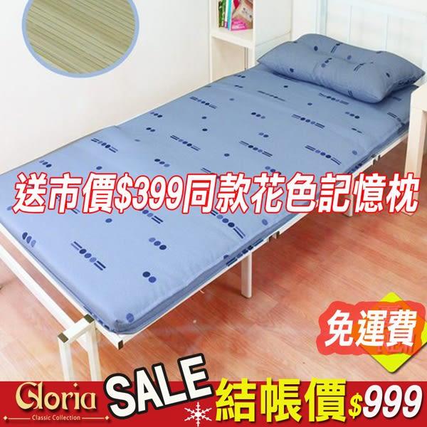 學生床墊/透氣床墊/單人床墊冬夏床墊防潑水 冬夏 透氣 床墊-單人(送枕頭)