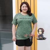 大尺碼上衣 特大碼速幹t恤女100公斤胖mm冰絲運動上衣短袖寬鬆加肥加大跑步瑜伽 3色3XL-7XL