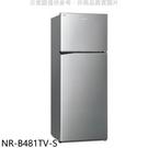 【南紡購物中心】Panasonic國際牌【NR-B481TV-S】485公升雙門變頻冰箱晶漾銀