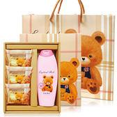 英國貝爾-香氛沐浴禮盒1沐3皂-含紙袋