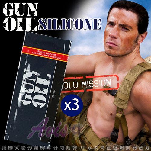 按摩潤滑油 情趣用品美國 Empowered Products-GUN OIL 矽樹脂潤滑液5ml-3入