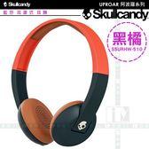 《飛翔3C》Skullcandy 骷顱糖 UPROAR 阿波羅系列 藍芽耳罩式耳機 黑橘 S5URHW-510 公司貨