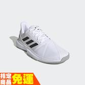 ADIDAS 男款網球鞋 COURTJAM BOUNCE系列 耐磨 避震 透氣 EF2480 白黑 贈護腕 20SS