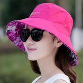 2018新款韓版潮春夏季女士太陽帽戶外防曬帶鋼圈遮陽可折疊布帽子 挪威森林