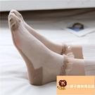 4雙 蕾絲薄款透明網紗玻璃絲花邊襪子女中筒襪水晶襪可愛【小獅子】