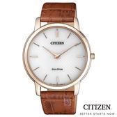 CITIZEN 星辰 (AR1133-15A)光動能 玫瑰金 超薄 手錶/39mm