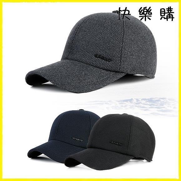 棒球帽 保暖戶外鴨舌護耳棒球帽棉帽子