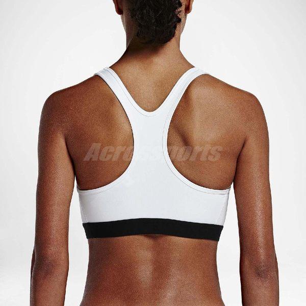 Nike 運動內衣 Pro Classic Padded Sports Bra 黑 白 挖背背心 胸罩 女款 【PUMP306】 823313-100