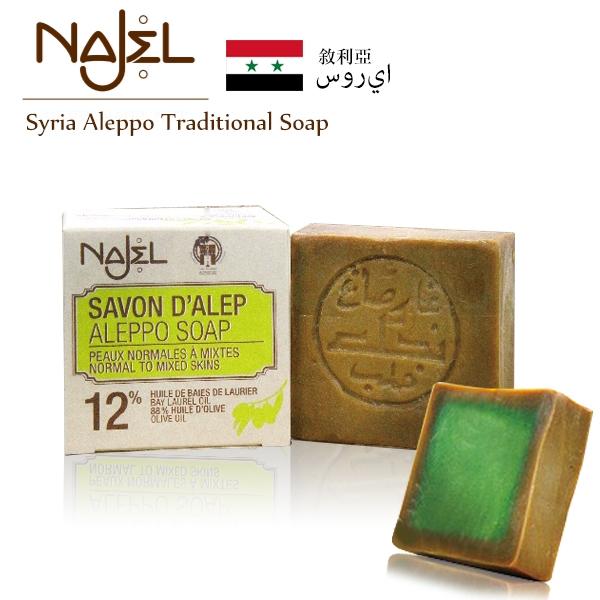 敘利亞 Najel 阿勒坡手工古皂 180g 月桂油12% 中性肌 油性肌【PQ 美妝】