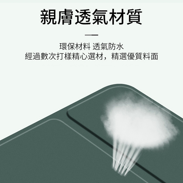 ipad 8 10.9 10.2 2020 Air4 平板皮套 悅色系列 帶筆槽 散熱 支架 智慧休眠 保護套 保護殼 皮套