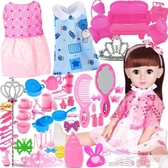 芭比洋娃娃套裝嬰兒童小女孩玩具公主仿真衣服單個布 韓慕精品 YTL