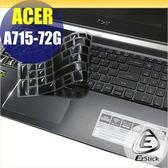 【Ezstick】ACER A715-72 G 中文印刷鍵盤膜(台灣專用,注音+倉頡) 矽膠材質 鍵盤膜