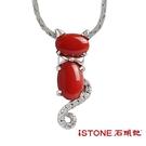 Aka紅珊瑚項鍊-優雅貓咪-唯一精品 石頭記