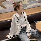 襯衫 雪紡白襯衫上衣女2020初秋季新款韓版寬鬆設計感小眾輕熟長袖襯衣 俏girl