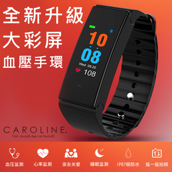 《Caroline》★新款彩屏/智慧手錶 //血壓血氧疲勞度監測//動態心率監測智能手錶69896