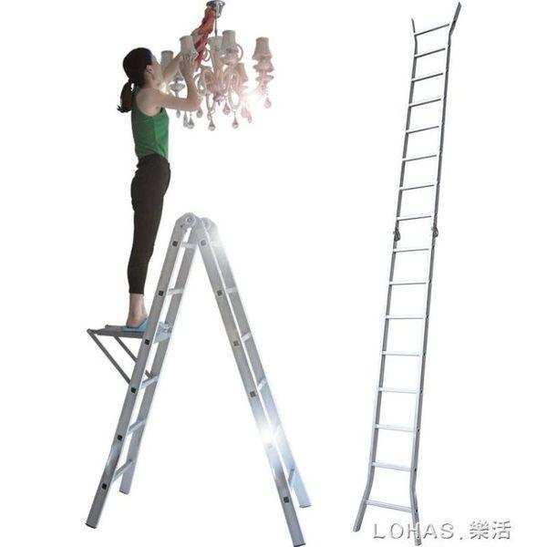 創步多功能摺疊梯子鋁合金加厚人字梯伸縮梯家用梯樓梯竹節工程梯 nms 樂活生活館