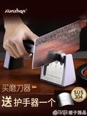 德國KUNZHAN磨刀器家用多功能磨刀石快速磨菜刀磨刀棒磨剪刀神器  (橙子精品)