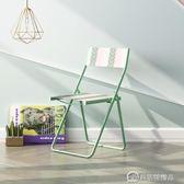 戶外便攜折疊椅成人家用陽臺椅辦公室休閒椅子輕便簡約釣魚折疊凳   美斯特精品YYJ