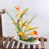天堂鳥盆景塑料花家居客廳裝飾品連盆仿真假花盆栽套裝桌面擺件  ifashion部落