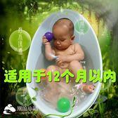 嬰兒浴盆 嬰兒洗澡桶家用可坐躺寶寶小號澡盆新生兒多功能浴盆