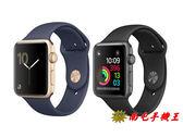 +南屯手機王+ Apple watch series 2 sport (42mm) 鋁金屬【宅配免運費】