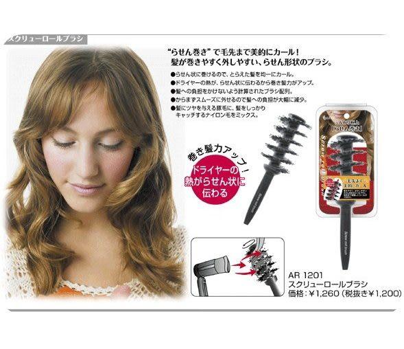 日本Lucky 浪漫螺旋造型捲髮梳  【小紅帽美妝】