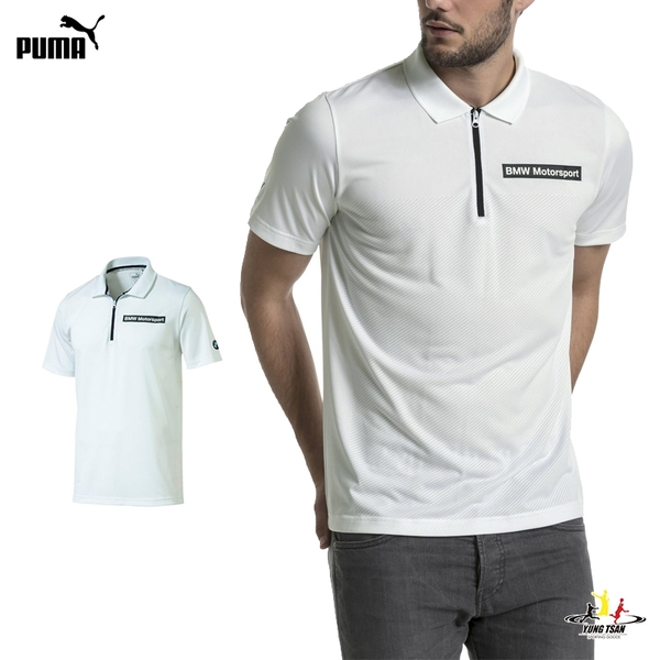 Puma BMW 短袖 上衣 Polo衫 短袖 短T 高爾夫 排汗 透氣 短袖 57526402