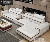 摺疊沙發床 簡約現代沙發頭層牛皮客廳小戶型中厚皮沙發組合整裝沙發 3C優購HM