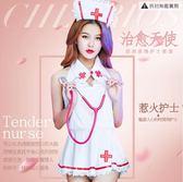 情趣內衣性感睡衣服角色扮演護士制服真人女激情套裝【不二雜貨】