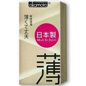 日本岡本★極度透薄衛生套 薄10入★超薄