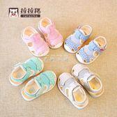 拉拉豬夏季嬰兒機能學步鞋女幼兒寶寶涼鞋男童軟底小鞋子1-3歲2一  米娜小鋪