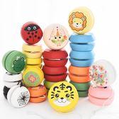 萬聖節狂歡   創意木質悠悠球卡通寶寶動物溜溜球兒童地攤男孩小玩具   mandyc衣間