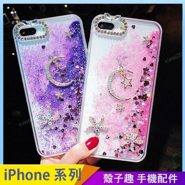 水鑽月亮星星 iPhone 11 pro Max 透明手機殼 愛心流沙 iPhone11 保護殼保護套 全包防摔殼 矽膠軟殼