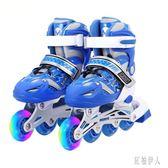 溜冰鞋兒童六一禮物全套裝/輪滑鞋旱冰鞋男女小孩單輪閃光直排滑冰鞋  PA2039 『紅袖伊人』