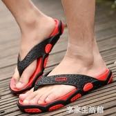 夏季人字拖男士個性沙灘鞋夏天涼拖鞋男室內休閒沙灘 -享家生活館