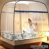 蒙古包蚊帳免安裝1.8m床支架家用折疊1.5米三開門加密2米1.2紋賬CY『新佰數位屋』