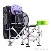佳釣尼釣魚椅釣椅摺疊多功能台釣椅台釣魚凳便攜無極升降加厚 igo  薔薇時尚