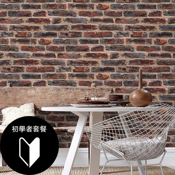 磚紋 文化石【英國壁紙】工業風牆紙 【歐美壁紙+施工道具套餐】