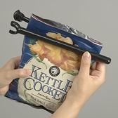 食品密封夾2個裝 保鮮封口夾 大號封袋夾 (隨機出貨)