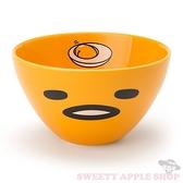 【 日本製 】 日本限定 三麗鷗 蛋黃哥 大臉版 陶瓷飯碗 / 餐碗