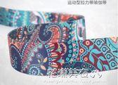 納古迪伸展帶拉筋艾揚格瑜伽繩牆掛繩棉拉力帶輔助用品瑜珈拉伸帶·花漾美衣