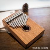 拇指琴卡林巴琴拇指琴17音抖音琴初學者入門卡琳巴kalimba 【新品優惠】