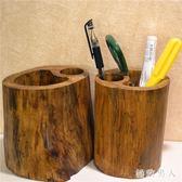 筆筒 特色工藝品實木擺件辦公筆筒創意禮品藝術收納盒手工藝 LN6033 【極致男人】