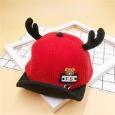 兒童帽子秋冬季寶寶帽子1-2-3歲韓版鴨舌帽嬰兒帽子棒球帽男女潮巴黎衣櫃