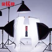 250w攝影燈攝影棚套裝影室閃光燈柔光箱靜物【轉角1號】