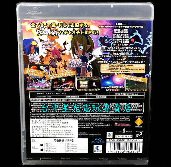 【PS3原版片 可刷卡】☆ 征服遊戲 無限靈魂 壓倒的遊戲 ☆日文亞版全新品【含初回特典畫冊】