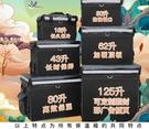 保溫箱 2021新款外賣箱送餐箱子保溫箱商用擺攤冷藏騎手裝備食品配送防水【免運快出】